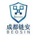 Beosin 成都链安