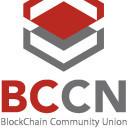 BCCN 区块链社群联盟