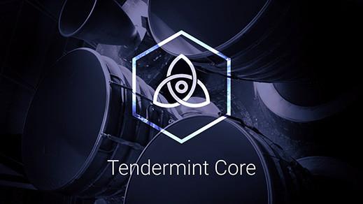 Tendermint 中文文档