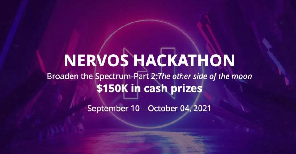 Nervos 黑客马拉松即将启动