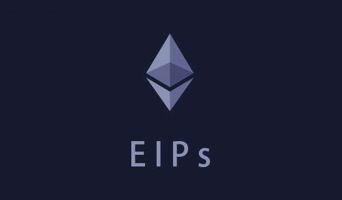 以太坊改进提案 EIPs