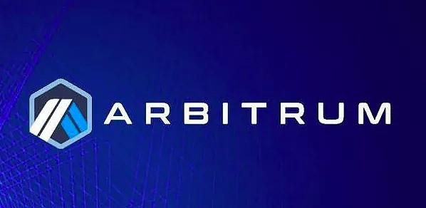 Arbitrum 文档